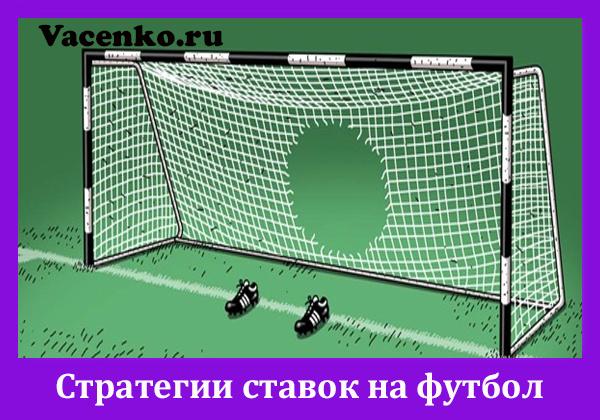Дагон футбол ставки