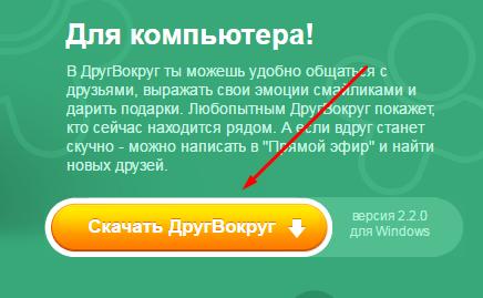 проверить свой аккаунт в контакте