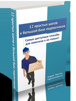 12_shagov