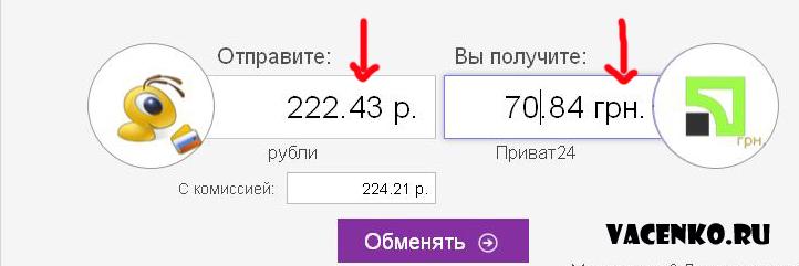 Как сделать карточку вебмани в украине