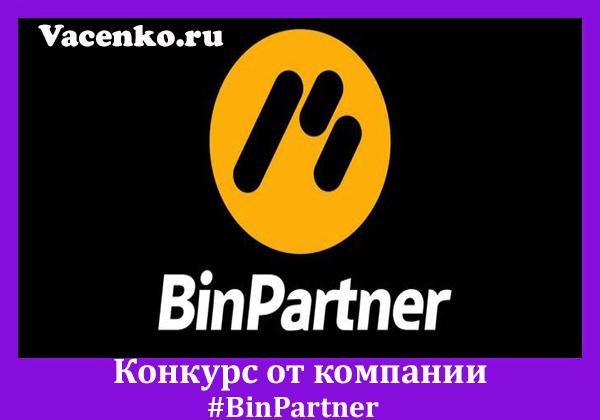 binpartner