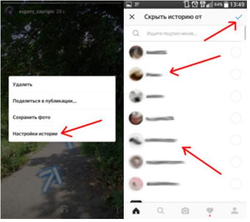 Как сделать стори в инстаграм из нескольких фотографий
