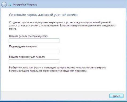 Настройка Windows 7