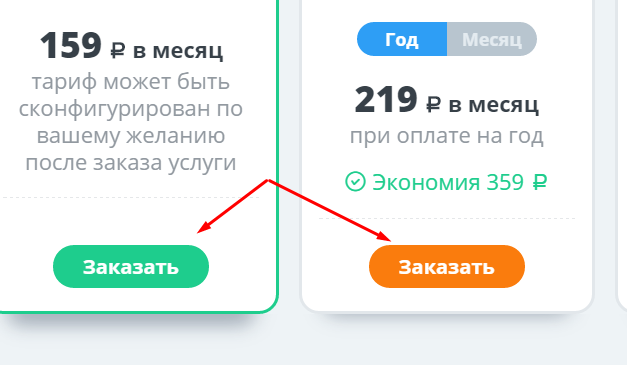 хостинг для сайта казахстане