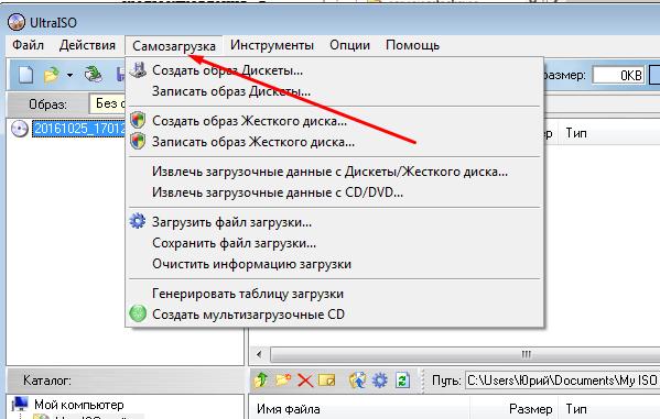 Как создать загрузочную флешку в linux из iso образа