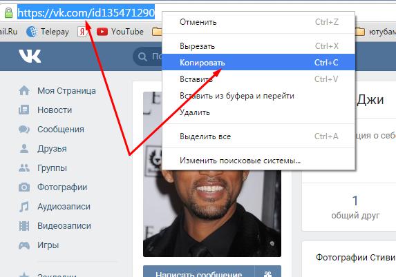 как зарегистрировать новый аккаунт в контакте