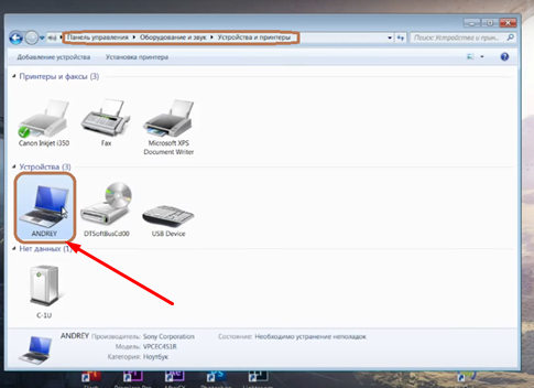 Как называется сенсорная панель на ноутбуке