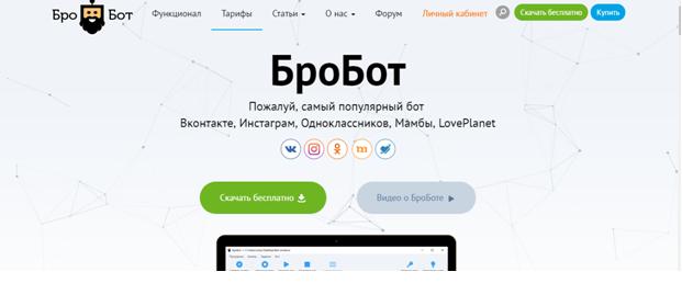 спрашивай.ру картинки для дизайна