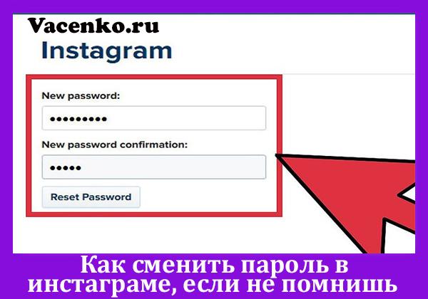 не помню логин и пароль в мамбе