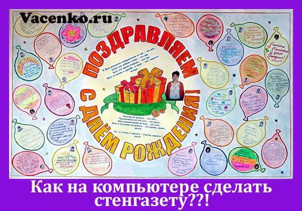 vacenko-shab-new-285.jpg
